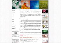 2006年頃のサイトトップ